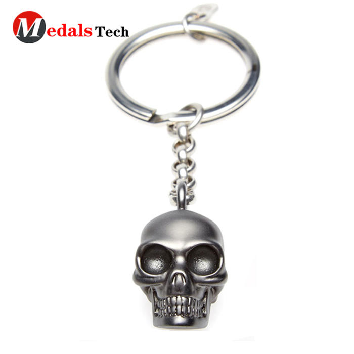 Personalized customization antique metal skulls keychain