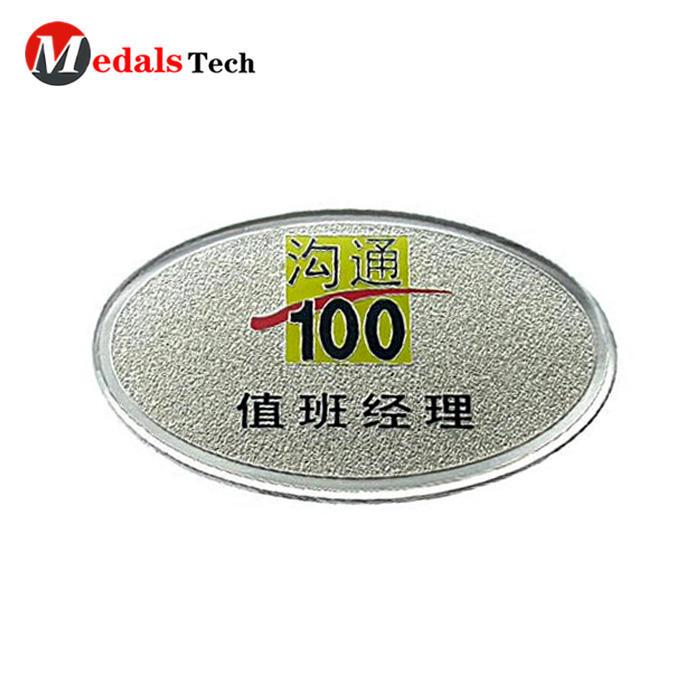 Promotional name custom sand blast shinny silver lapel pin