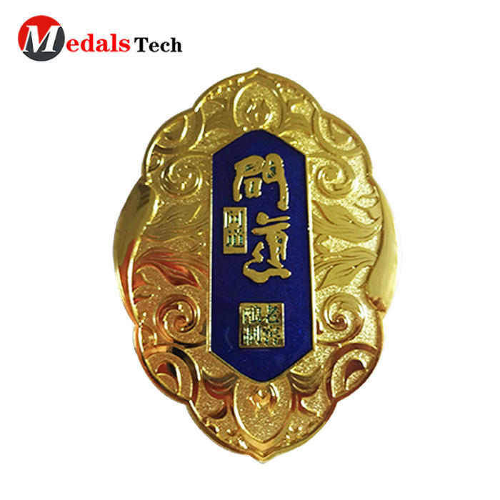 Medals Tech handbags custom name plates factory for kids