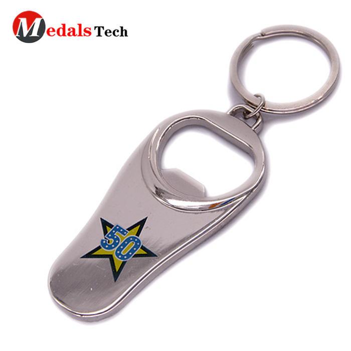 Promotional custom vintage shinny silver keychain bottle opener