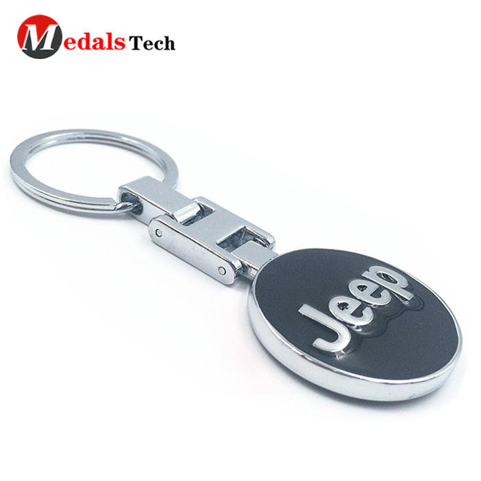 Factory price metal car embossed logo shinny silver plating keychain