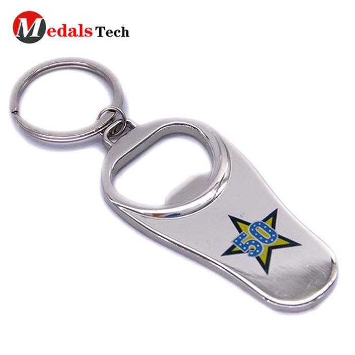 Medals Tech sandblast cheap bottle openers manufacturer for commercial-1