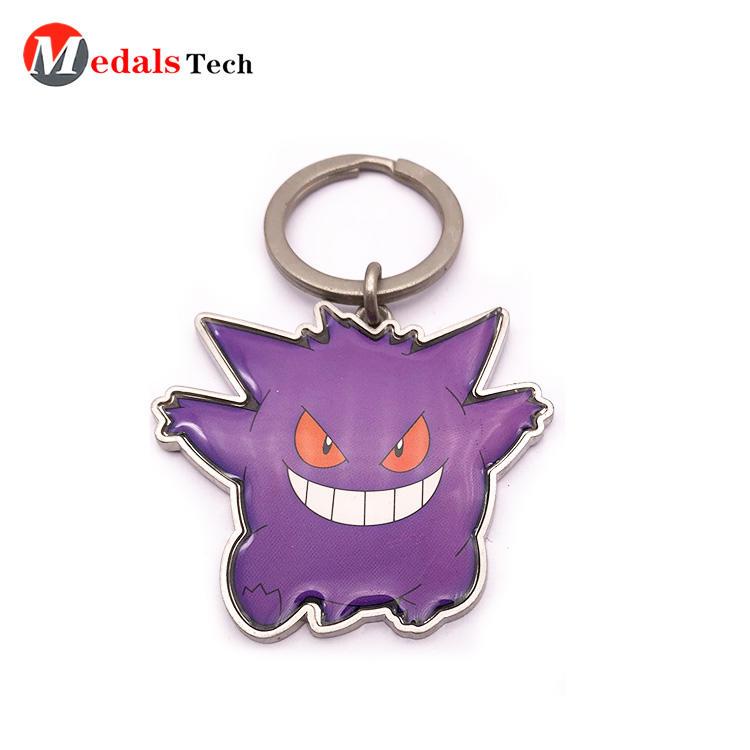 High Quality Cartoon Metal  Epoxy Sticker Keychain for  Kids