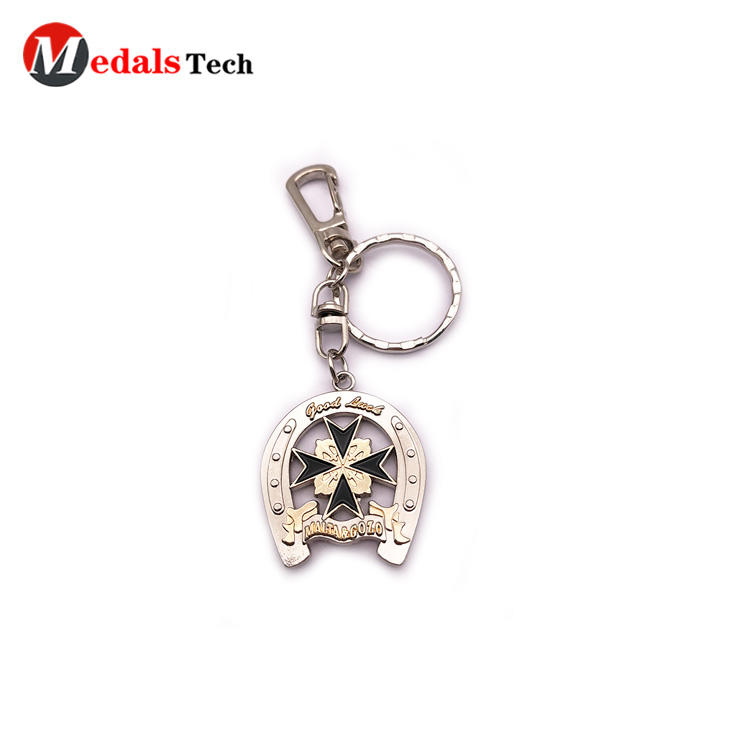 Metal Name Keychain Embossed Logo High Quality Cheap