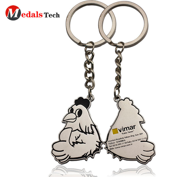 Cheap custom engraved custom logo silver blank metal keychain