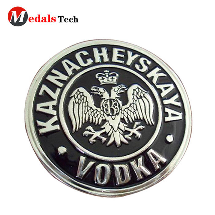 Medals Tech excellent custom name plates factory for kids-1